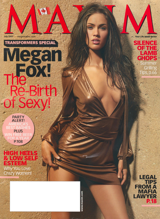 Megan_Fox_Maxim_July_2007_04.jpg