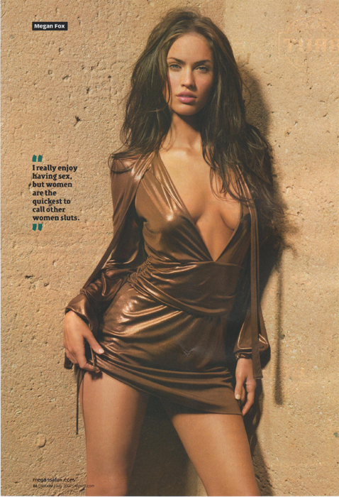 Megan_Fox_Maxim_July_2007_08.jpg