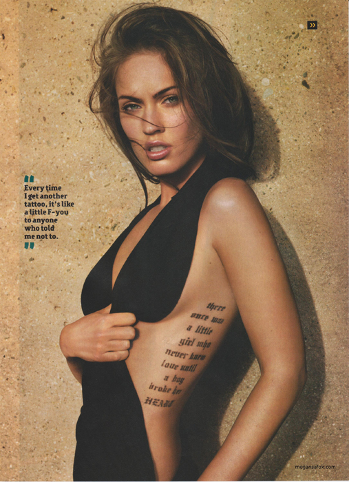 Megan_Fox_Maxim_July_2007_09.jpg