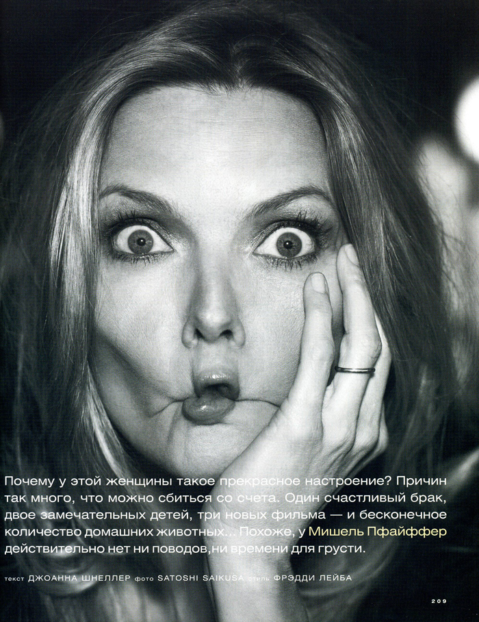 InStyle%20Russia%20August%202007%20Michelle%20Pfeiffer%20%281%29.jpg