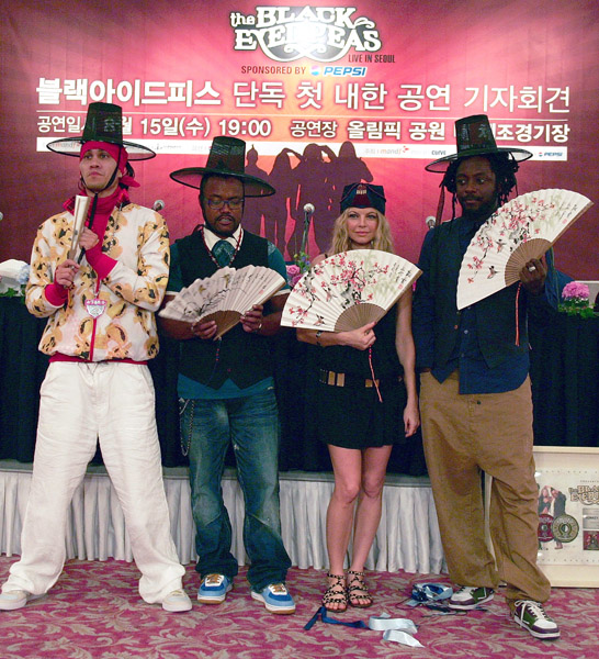 black eyed peas seoul