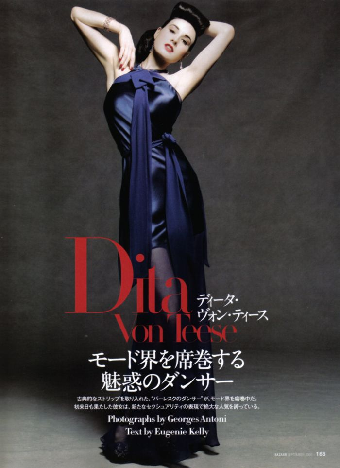 dita von teese harper's bazaar september 2007 japan