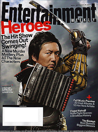 Heroes Entertainment Weekly