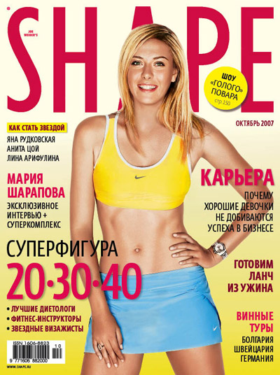 maria sharapova shape photoshoot