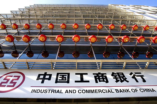 ICBC - industrial and commercial bank of china