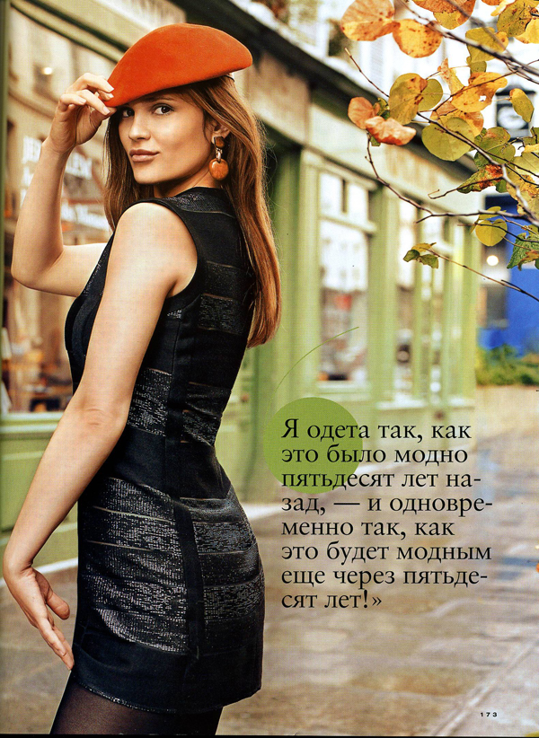 InStyle Rus October 2007 (12).jpg