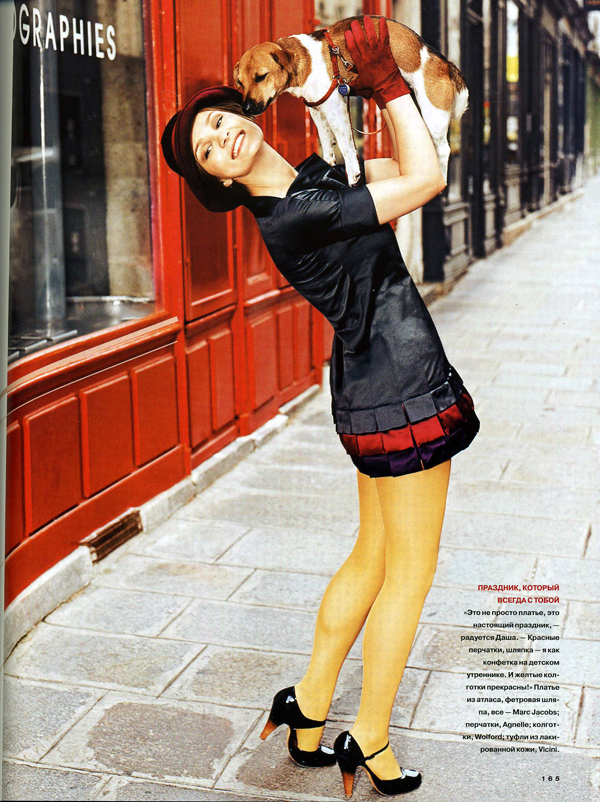InStyle Rus October 2007 (5).jpg