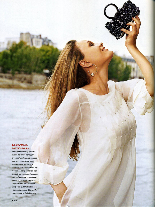 InStyle Rus October 2007 (9).jpg