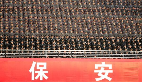 national secuirity guard competition in china