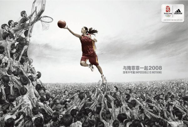 adidas china basketball