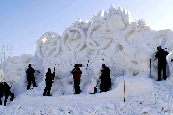 InternationalSnowSculptureArtExpo02.jpg