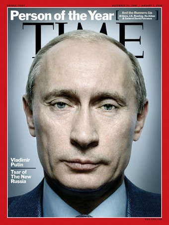 владимир путин человек года 2007 vladimir putin person of the year 2007 according to time magazine