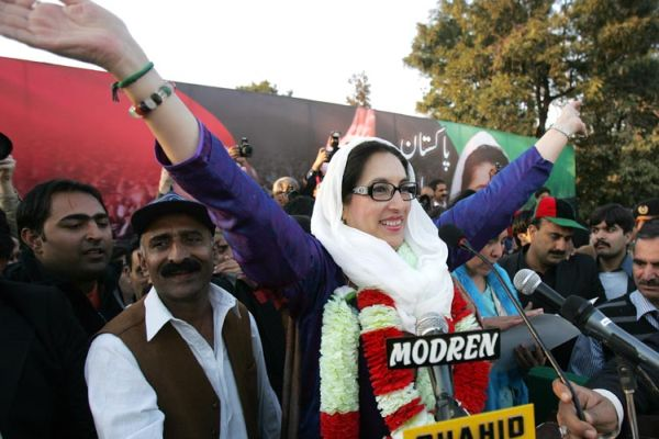benazir bhutto minutes before murder