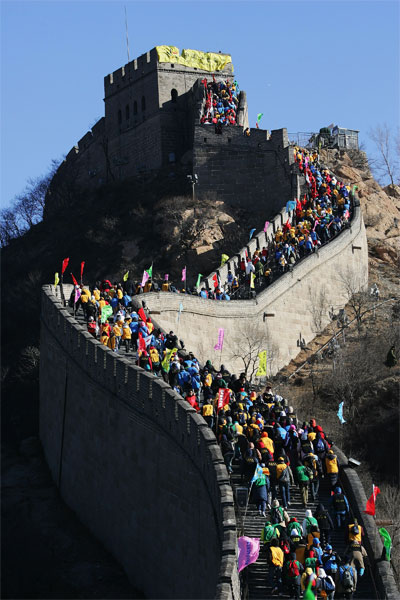 new2008year_greatwall.jpg