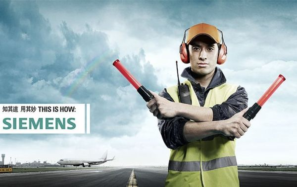 siemens advertising for china