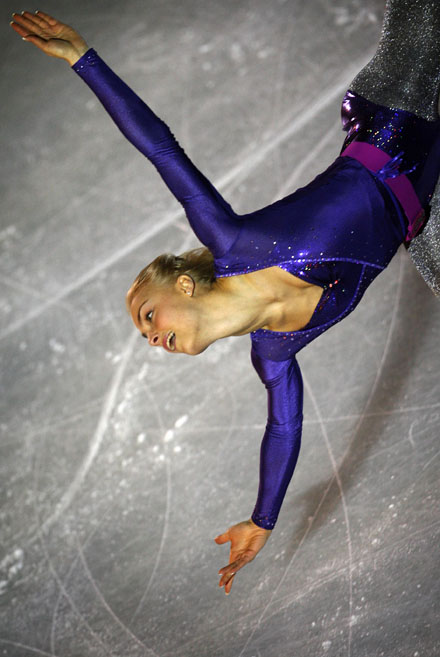 Ice Dancing Free Dance Programme of the European Figure Skating Championships in Zagreb