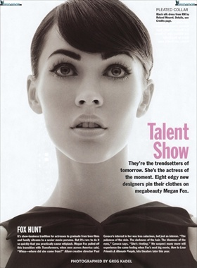 megan fox for allure magazine march 2008