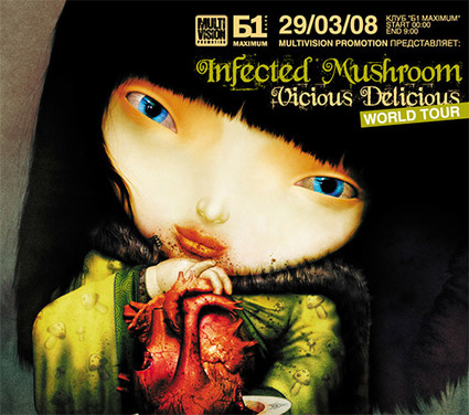 Infected-Mushroom Vicious Delicious