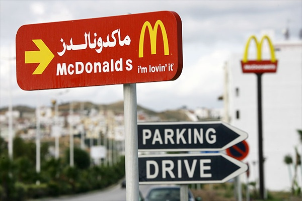 Mcdonals Top 100 Most Powerful Brandz