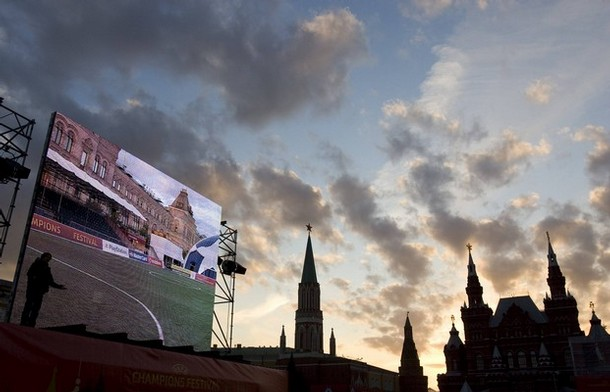 champions festival red square moscow