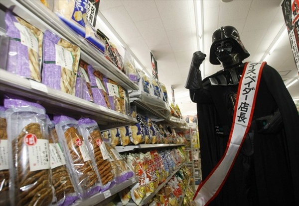 promotional event for Star Wars Celebration Japan