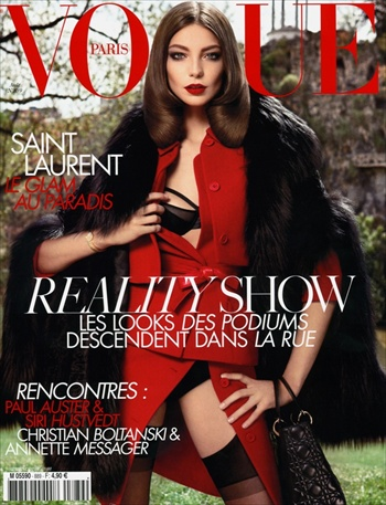 Daria Werbowy - Vogue Paris August 2008 cover