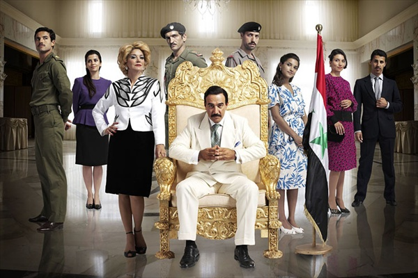 house of saddam on bbc two