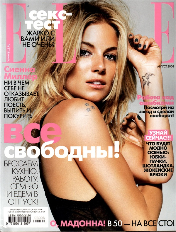 Sienna Miller on the cover of ELLE Magazine RUssia 2008