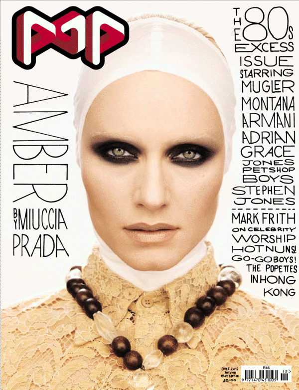 pop_magazine_amber_valetta_cover.jpg