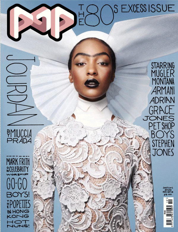 pop_magazine_jourdan_dunn_cover.jpg