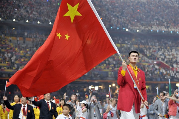 olympic_team_china_beijing2008.jpg