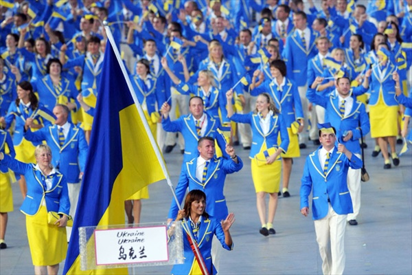 olympic_team_ukraine_beijing2008.jpg