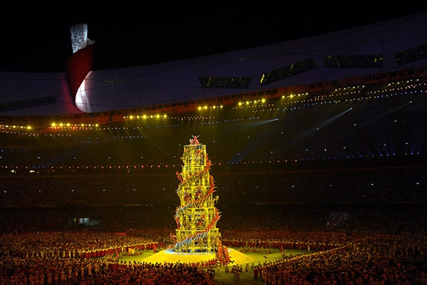 olympics2008_closing_ceremony06.jpg