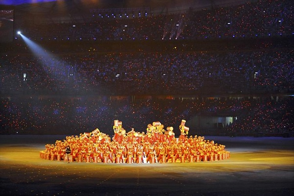 olympics2008_closing_ceremony16.jpg