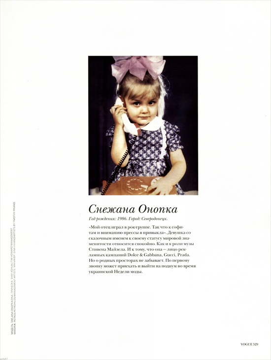 vogue_russia_10years_snejana_onopko02.jpg