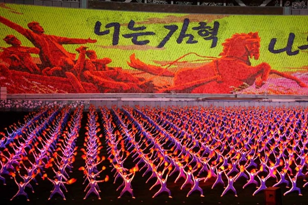 north_korea_60anniversary_celebration15.jpg