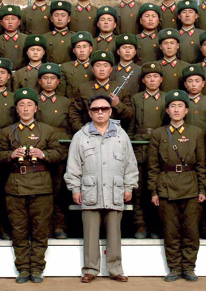 north_korea_kim_jong_il.jpg