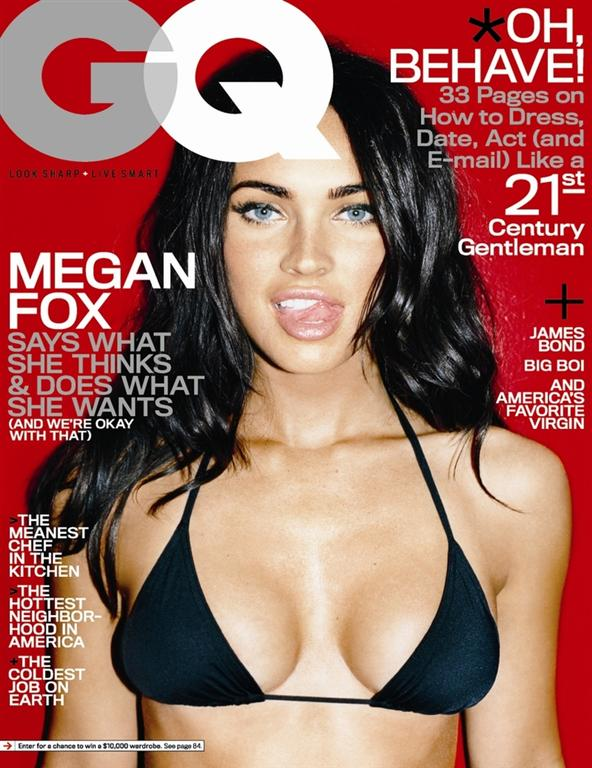 Megan Fox - GQ Magazine US October 2008
