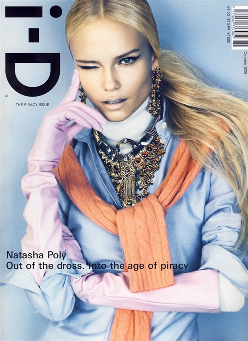 natasha_poly_id_magazine_october2008.jpg