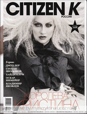 Christina Aguilera - Citizen K Russia Fall 2008