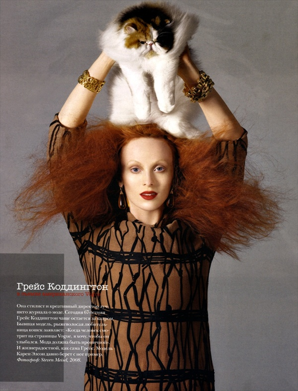 vogue_karen_elson_grace_coddington.jpg