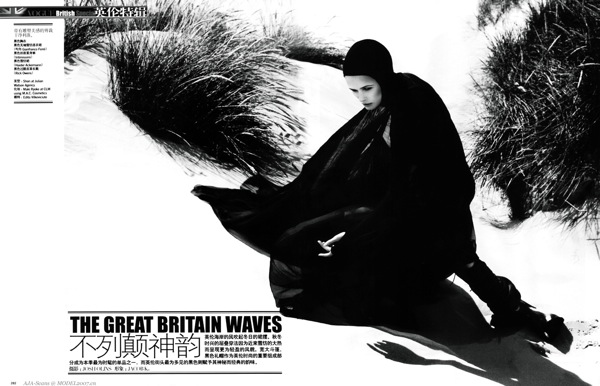 The Great Britain Waves
