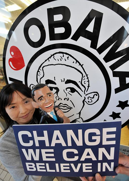 us_president_election09_japan.jpg