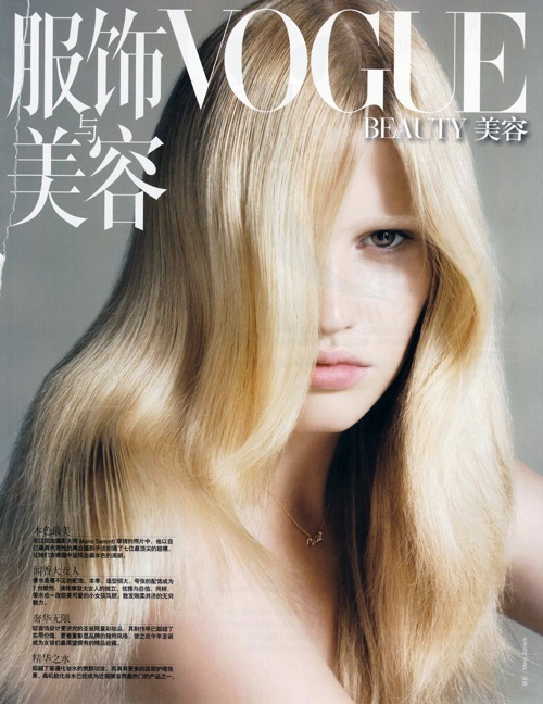 Lara Stone - Vogue Beauty China editiion