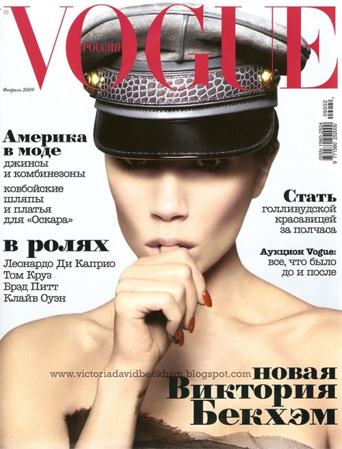 Victoria Beckham - Vogue Russia February 2009