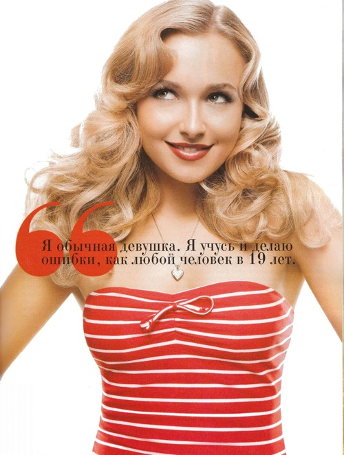 hayden_panettiere_mini_magazine_russia_feb2009_02.jpg