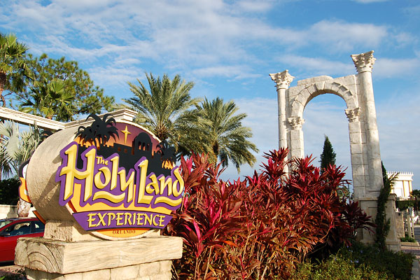 holy_land_experience02.jpg