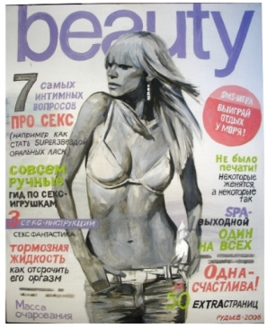 Андреи__Рудьев_Beauty,2006,canvas,oil,140x115.jpg