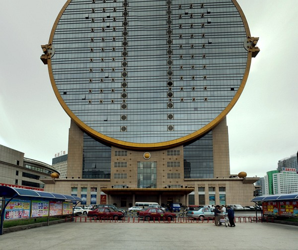 ch_shenyang_coin_building.jpg