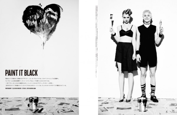 Paint it Black для Dazed & Confused Japan